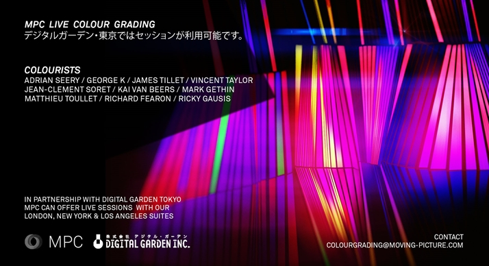 MPC Announces New Grading Venture with Digital Garden in Tokyo