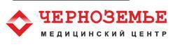 """Медицинский центр """"Черноземье"""""""