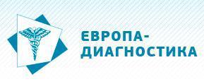 Клинико-диагностический центр «Европа-Диагностика»