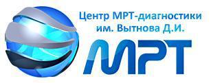 Центр МРТ-диагностики им. Д.И. Вытнова