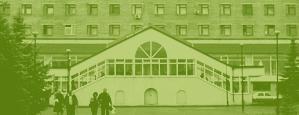 Курская областная клиническая больница