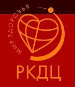 Республиканский клинико-диагностический центр Министерства Здравоохранения Удмуртской Республики