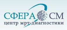 """Центр МРТ-Диагностики """"Сфера СМ"""""""