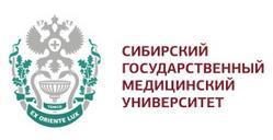 Госпитальные клиники СибГМУ им. Савиных А.Г.