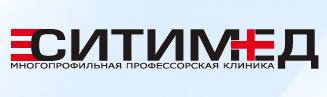 """Многопрофильная профессорская клиника """"Ситимед"""""""