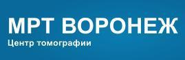 Диагностический центр «Воронеж МРТ»