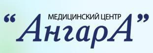"Медицинский центр ""Ангара"""