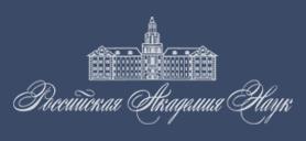 Центральная клиническая больница Российской академии наук (ЦКБ РАН)