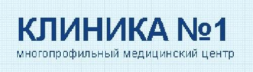 Клиника №1 в Химках