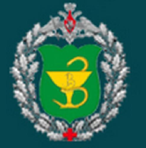 3 Центральный Военный Клинический Госпиталь им. А.А. Вишневского