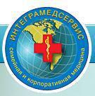 Многопрофильная медицинская клиника «ИнтеграМедсервис»