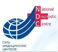 Национальный диагностический центр Щелково