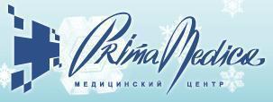 ПримаМедика