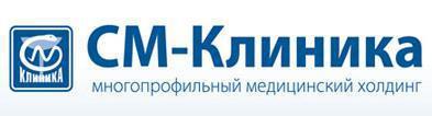Диагностический центр СМ-Клиника на ул. Клары Цеткин