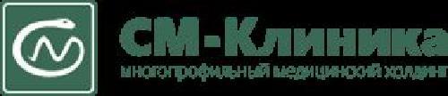"""Диагностический центр СМ-Клиника на ул. Лесная"""""""