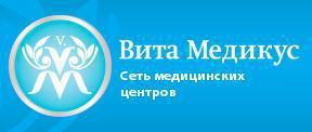 """Сеть диагностических центров """"Вита Медикус"""""""