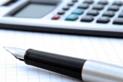 2016 Yılı Bilançolarında Uygulanacak Enflasyon Düzeltmesi Unutuldu