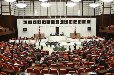 Anayasa Değişiklik Önerilerinin Vergi Bakımından Sonuçları