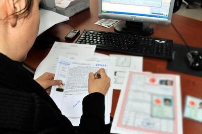 Gayrimenkul İşlemlerinde Vergilemede Yeni Düzenlemeler