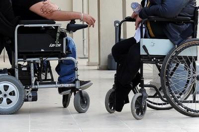 Bağkur Engelli Emekli Aylığı Hesaplama
