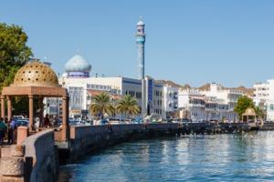 The Corniche, Muscat