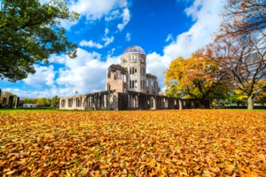 Atomic Dome, Hiroshima