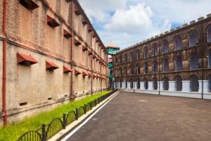 Jail in Port Blair, India