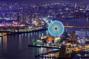 Osaka, Japan by night