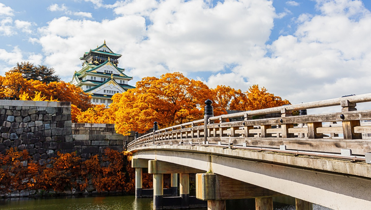 Osaka Castle in autumn