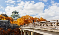 Osaka Castle in autumn, Japan
