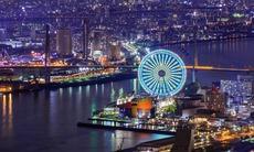 Osaka, Japan by night