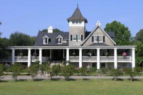 Magnolia Plantation House, Charleston