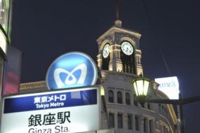 Ginza metro station, Tokyo