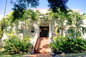 Sunbury Plantation Museum, Barbados