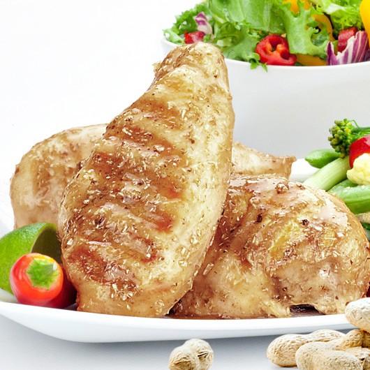 Satay Glazed Chicken Breasts