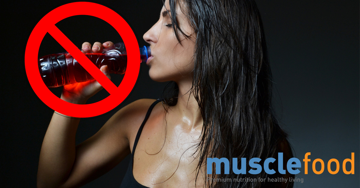 Sports Drinks not allowed
