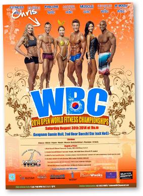 WBC Korea Poster