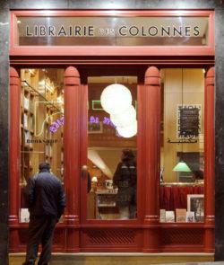 Librairie des colonnes, Tanger. Photographie de Nicolas Mathéus., © Nicolas Mathéus