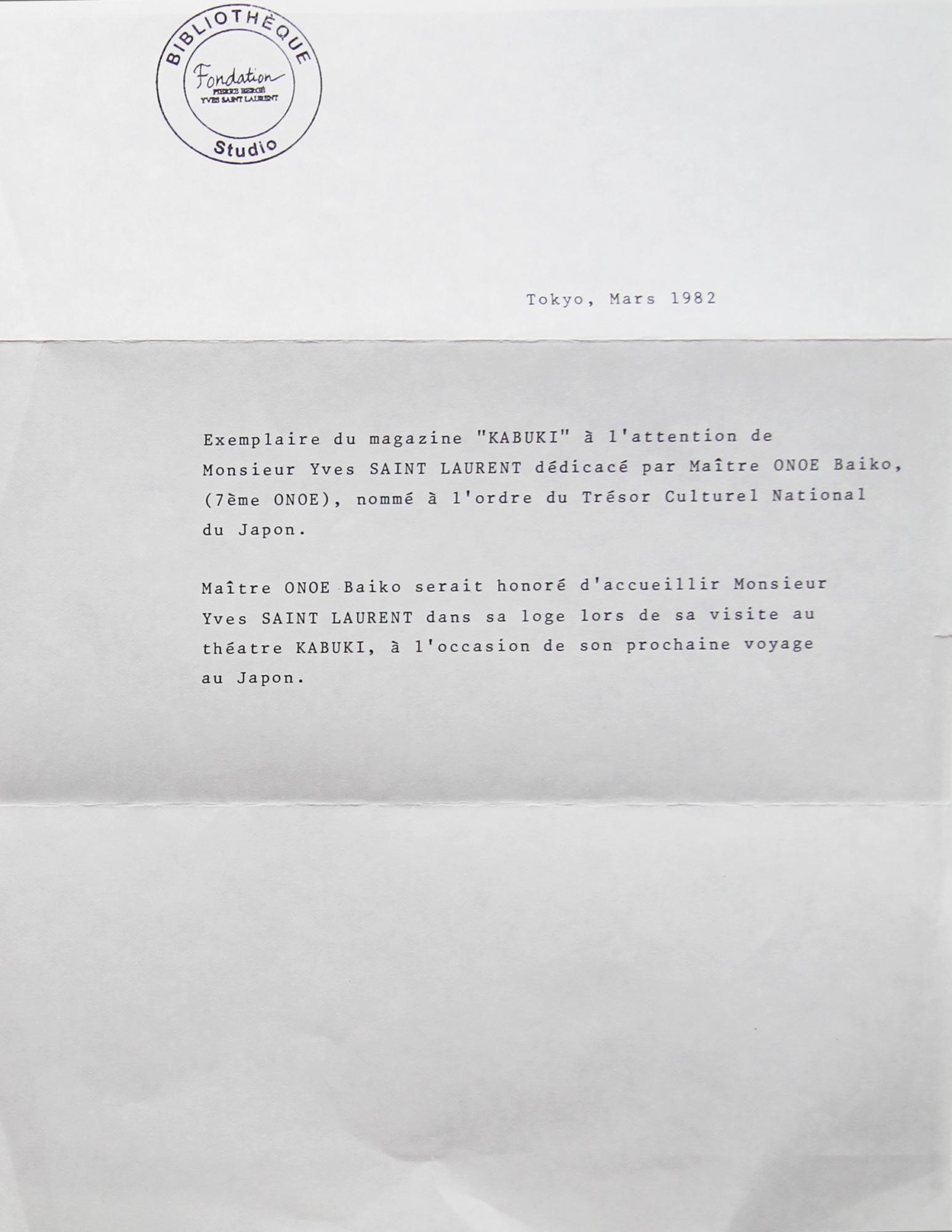 Lettre De Maitre Onoe Baiko Envoyee A Yves Saint Laurent Qui Se Trouvait Dans Le Magazine Kabuki Mars 1982