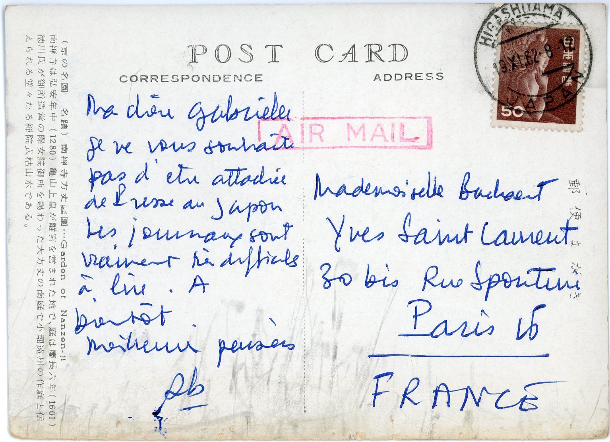 Carte Postale De Pierre Berge Envoyee A Gabrielle Busschaert Directrice Du Service Presse La Maison Yves Saint Laurent Lors Son Premier Voyage Au
