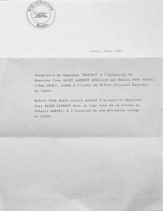 Lettre de Maître Onoe Baiko envoyée à Yves Saint Laurent qui se trouvait dans le magazine Kabuki, mars 1982
