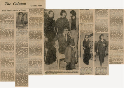 """The Column"" de Gloria Noda, article paru dans The Japan Times, 13 novembre 1975."