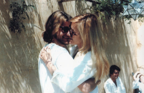 Yves Saint Laurent et Betty Catroux, Marrakech, années 1970., © Droits réservés