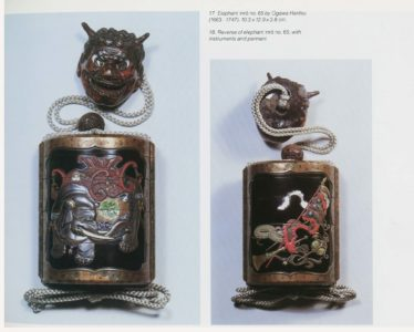 Japanese Lacquer 1600-1900, New York, Metropolitan Museum of Art, 1980