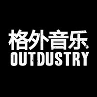 &R interview: Outdustry's Marcus Rowland talks Chinese Democracy