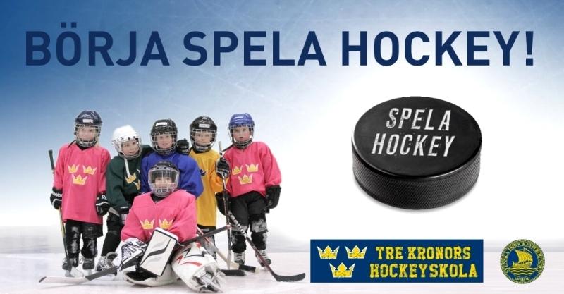 Reklambild hockeyskola