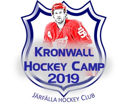 Bild kronwallhockeycamp2019