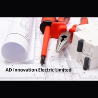 AD Innovation Electric Limited profile