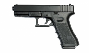 Bilde av G17 Heavy Weight Springer