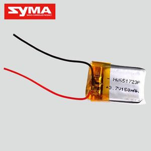 Bilde av Originalt Batteri for SYMA
